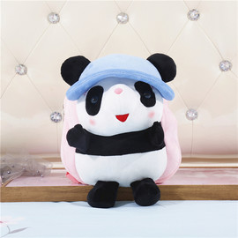 Stuffed Panda Backpack, Cute Panda Backpack for Kids, 1-5 Years Old Kids Panda Backpack