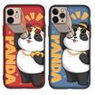 Panda Case for iPhone 11/12, PU Leather Telescope Panda iPhone Case