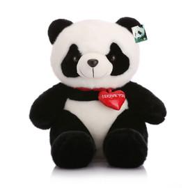 I Love You Stuffed Panda Bear, Profess Your Love To Her By I Love You Stuffed Panda